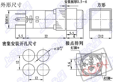 电路 电路图 电子 工程图 平面图 原理图 450_329
